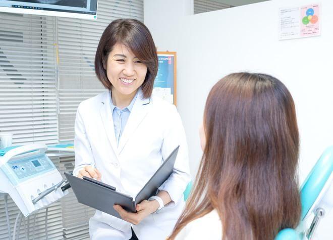 新宿駅前デンタルクリニック 女性歯科医師