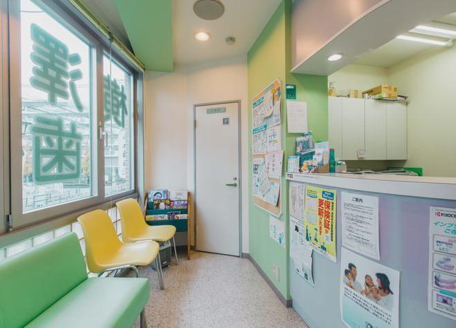 横澤歯科医院 ひばりヶ丘 待合室