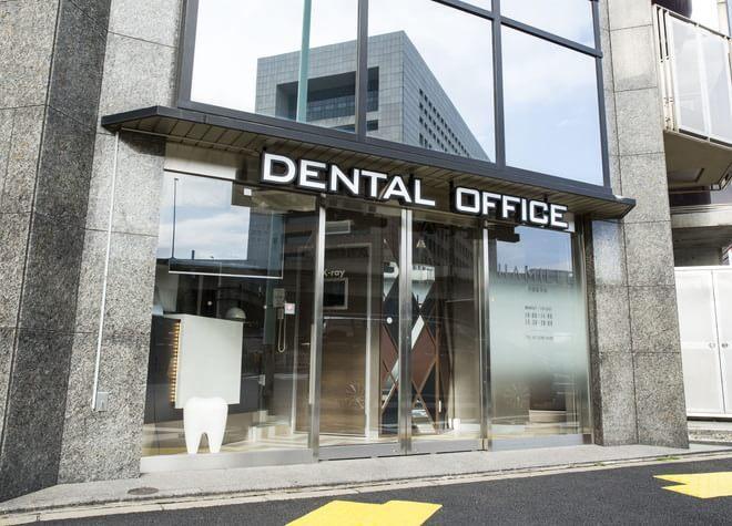 歯科ハミール HAMILLE TOKYO DENTAL OFFICE 大手町 外観