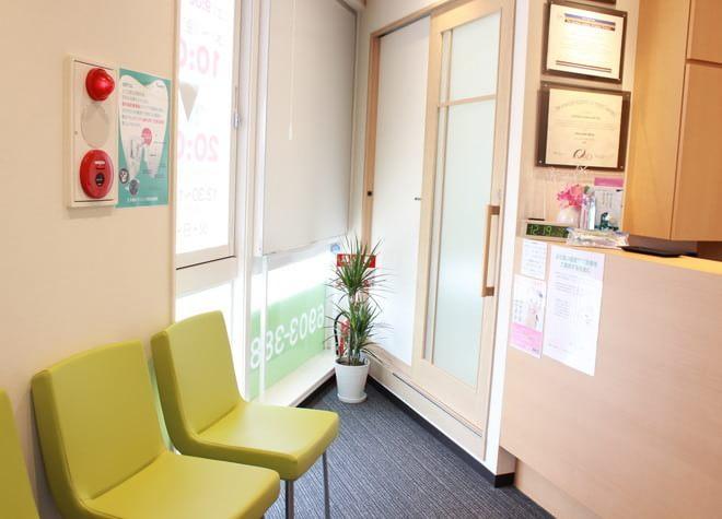 王子歯科クリニック駅前治療室 受付