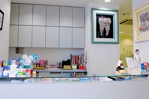 鈴木歯科医院 四谷三丁目 受付