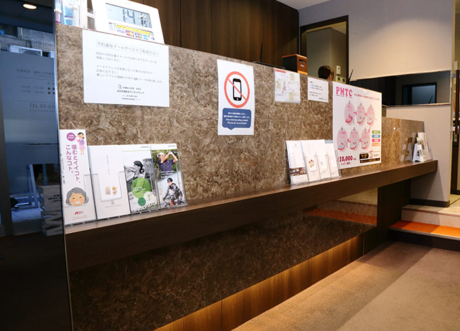 高田馬場駅前デンタルクリニック 受付