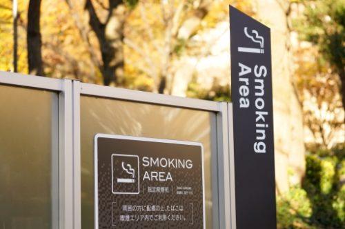 恵比寿駅周辺でタバコが吸える無料喫煙所まとめ