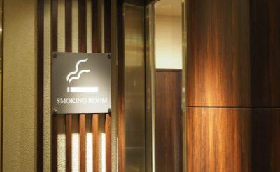 【2020最新】四ツ谷駅周辺でタバコが吸える無料喫煙所まとめ