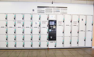 【完全ガイド】田町駅のコインロッカーまとめ!大型ロッカーあり