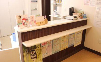 久我山駅近くにある産婦人科・皮膚科『久我山レディースクリニック』<土曜診療>
