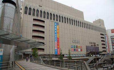 【喫煙スポット】八王子駅周辺でタバコが吸える無料喫煙所まとめ