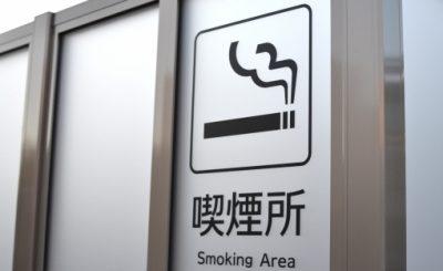 吉祥寺駅周辺でタバコが吸える無料喫煙所まとめ