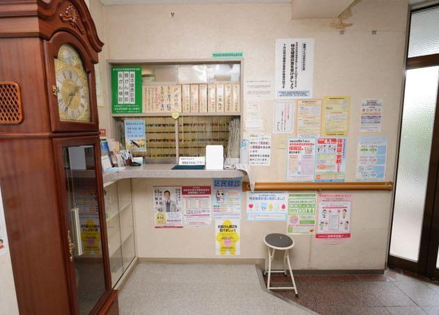 天下堂医院 芦花公園駅 受付