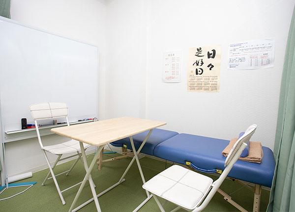 野本鍼灸整骨院 東十条院 完全個室