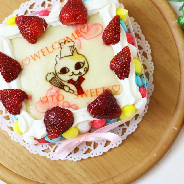 杉並区にある【フォトケーキ】をネット予約できるケーキ屋さん5選*誕生日にも