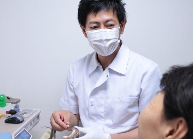 くに歯科医院 大森 歯科医師