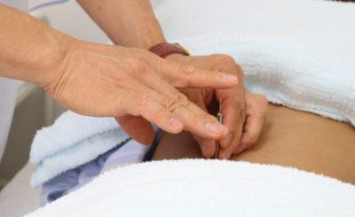【鍼灸・美容鍼に対応】神田駅近くの『仁成堂鍼灸治療専門院』