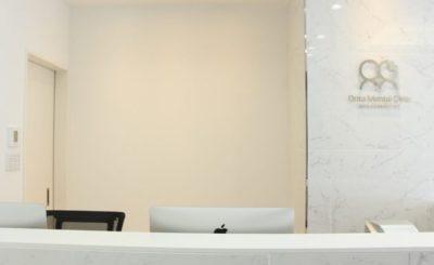 【心療内科・精神科】小伝馬町駅近く「おりたメンタルクリニック」<個室診療>