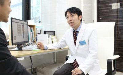 【土曜・日曜診療】新宿駅近くの『新宿新南口れいわクリニック』<泌尿器科・皮膚科・形成外科>