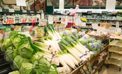 <業務スーパーあり>新宿駅近くの【安い!】スーパーマーケットまとめ