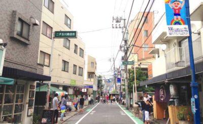 【グルメ・イベント】レトロな街並みが魅力の「二子玉川商店街」をご紹介