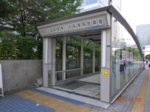 田町駅東口自転車等駐車場