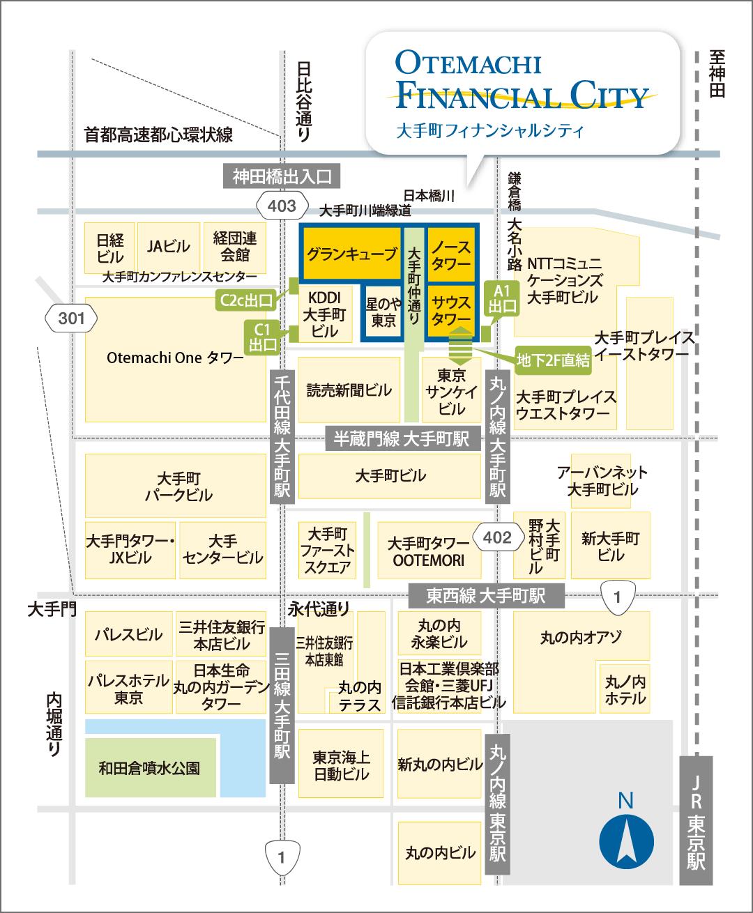大手町ファイナンシャルシティ駐輪場